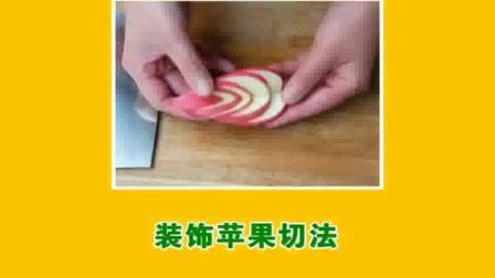 电饭煲蛋糕 自制冰皮月饼 北海道戚风蛋糕