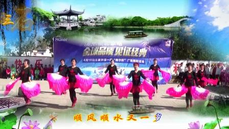 窦王庄广场舞《吉祥中国年》