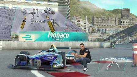 FE电动方程式 | 2017摩纳哥赛道讲解