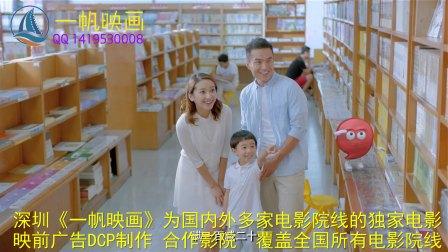 影院映前广告电影数字拷贝DCP电影视频转换 (2)