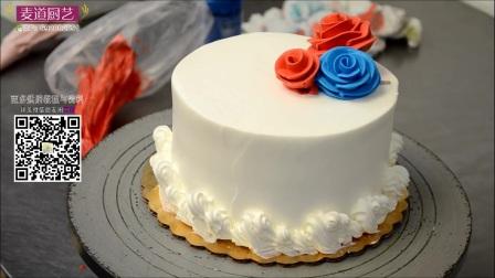 韩式裱花:玫瑰奶油裱花生日蛋糕|麦道厨艺