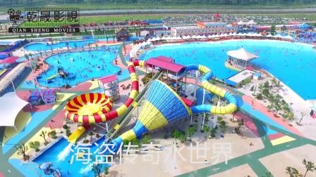 晋中海盗传奇水世界526日盛大开园,畅玩卡带你畅玩一夏!