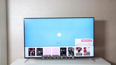 创维Q7智能电视 语音操控测试