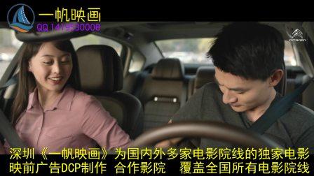 电影院映前贴片广告案例 (9)