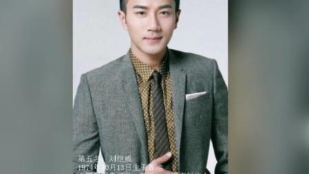 中国最帅男演员前十名(视频版),是否有你的偶像,超级帅啊