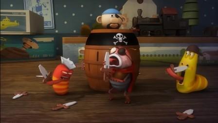 爆笑虫子: 木桶插剑游戏,为什么受伤的总是臭屁虫