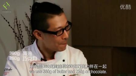 生日蛋糕奶油制作方法_肉松蛋糕卷制作方法