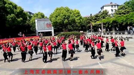 2017.5.13上海英姿飒爽团原创(第一套水兵舞)推广发布。
