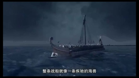 希波战争的决胜之战——萨拉米湾海战