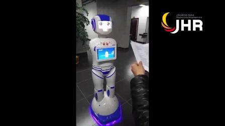 上海惊鸿机器人有限公司迎宾讲解机器人雪兰花机器人