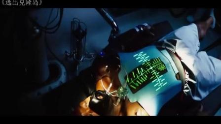 十分电影 第10集 --逃出克隆岛--克隆人不为人知的秘密