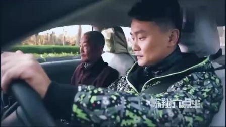 陈翔六点半: 你妹大爷抢劫这段,眼神里都是戏!