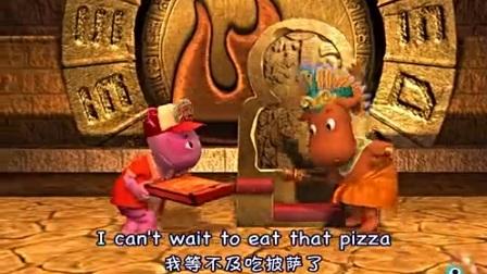 小伙伴英语儿歌 英文版第110集 梦中的披萨(中英双字)