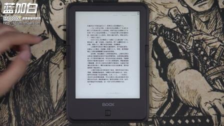文石6寸新品 boox c67ml carta2+电纸书【蓝加白解说视频】