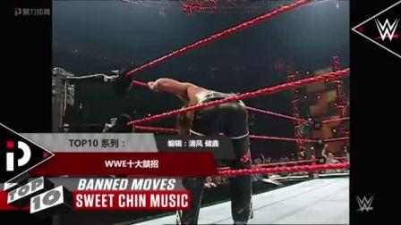 WWE-17年-十大禁招 送葬者无惧威胁大施绞刑锁技