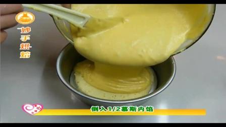 翻糖蛋糕制作过程