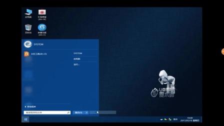 UEFI模式下 使用GHOST安装Win7