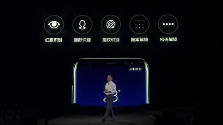 三星Galaxy S8 丨 S8+ 中国发布会