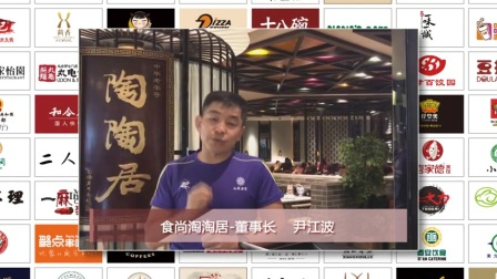 2017天财商龙客户感言集锦