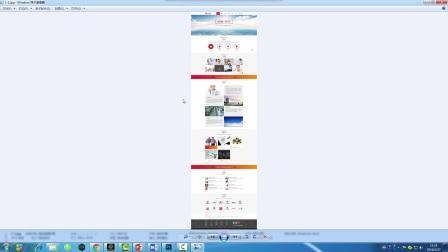 海文国际UI视频教程第三阶段WUI设计-网站的基础知识和web界面的设计规范