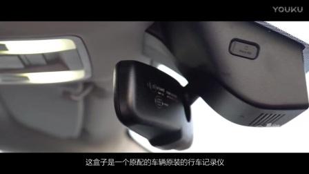 汽车试驾 《夏东评车》宝沃BX5,德国车也能有高性价比吗?