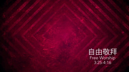 愛火燃燒 Burning - [中英歌詞版]