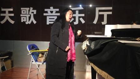 太原天歌音乐培训学校