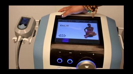 最新减肥瘦身神器:BTL脂肪刀仪器权威介绍-爱丽美容仪器厂4008760500