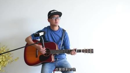 吉他入门技巧蓝莲花吉他弹唱考级