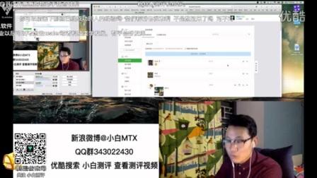 最新测评 「小白测评」年终直播视频 【聊天-红米3-福利】