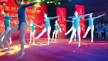 山西省运城市新绛县北张镇北张村36岁同龄人留念2017年(一)