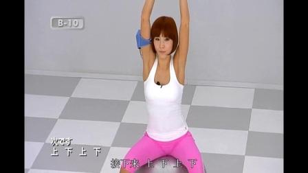 影音先锋爆乳健身操 健身舞拜新年2014