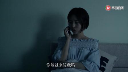 家里停电了男友不愿意过来陪她,美女一句话让小伙懊悔不已