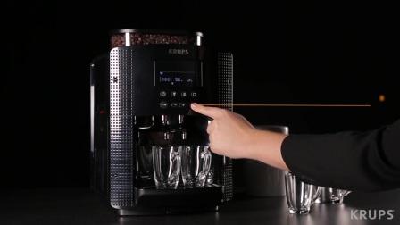 krups咖啡机 EA8150如何制作一杯意式浓缩