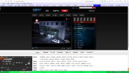 安徽公共频道节目结束