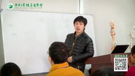 十二经脉与其分布规律-南京中保职业培训学校