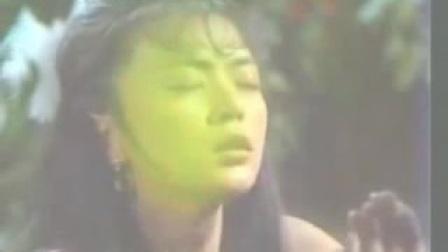 何日再相見【1983年電視劇《神鵰俠侶》主題曲 】張德蘭主唱