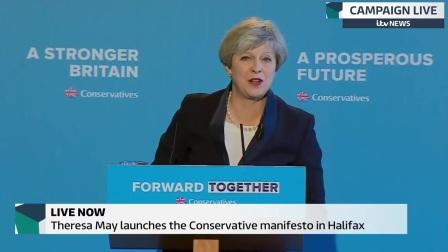 特雷莎·梅首相发表竞选纲领