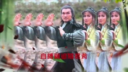 付上千萬倍【TVB 1982年電視劇集 天龍八部之六脈神劍 插曲 】關菊英主唱