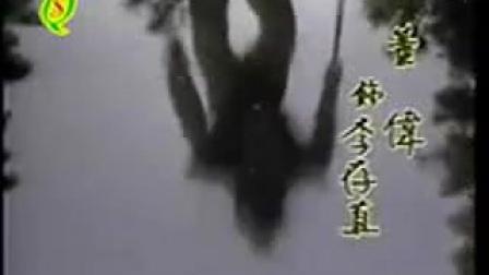 十三太保【TVB 1982年電視劇集 十三太保 主題曲】羅文主唱