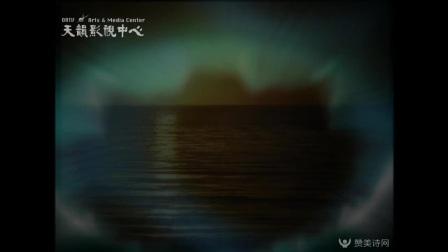 《真光》基督教歌曲 - 微信公众号《基督一生》