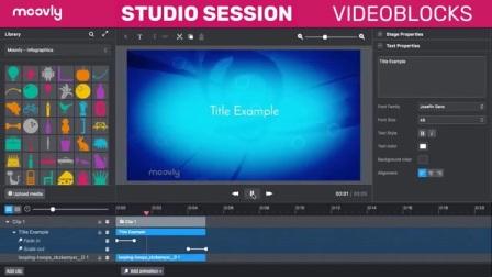 Moovly Studio Videoblocks 视频教学 - 如何利用库存里的图片、短片、声音来快速制作创意视频?