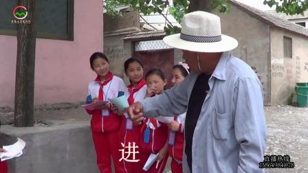 黄山镇中心小学主题队活动报告