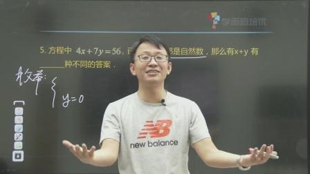 5月17日常州学而思第二次新六年级新生入测-刘晓风