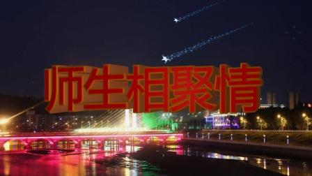 辽源职业技术学院商英974(2)班2017聚会