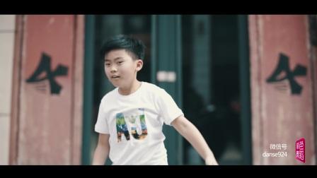少儿街舞《阳明山》完整版教学视频  武汉少儿街舞培训