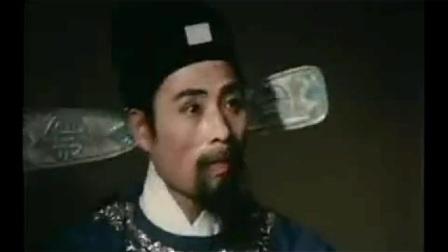 聊斋电影《精变》 魏慧丽 徐少华(1982年)