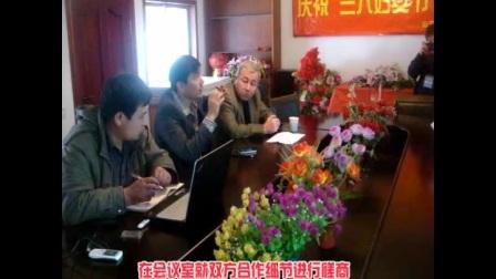 乌兹别克斯坦来访山东鸿盛厨业集团有限公司