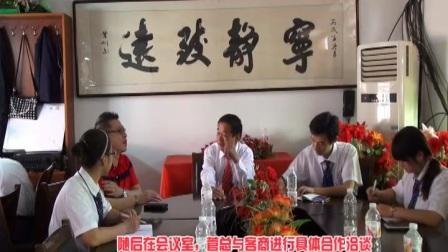 印尼客商来访山东鸿盛厨业集团有限公司
