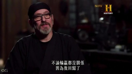 锻刀大赛 S04E01.艾达剑(The Ida)中文字幕